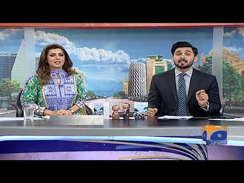 Eid Ul Fitr Ki Tatilat Ka Elan.Geo Pakistan thumbnail