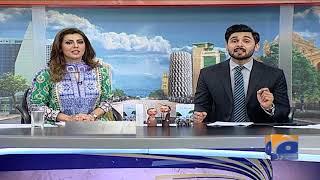 Eid Ul Fitr Ki Tatilat Ka Elan.Geo Pakistan