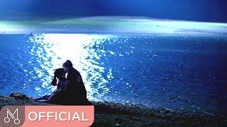 김그림 군주 - 가면의 주인 OST Part.13 Ruler: Master Of The Mask OST Part13 - 단 한사람