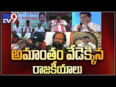 Congress leaders comments on Telangana schemes - TV9