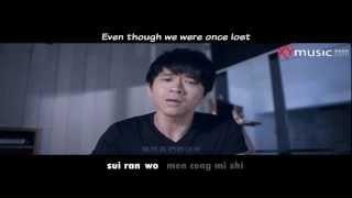 Michael Wong 光良 Guang Liang - Our Story 我们的故事 English & Pinyin Karaoke Subs