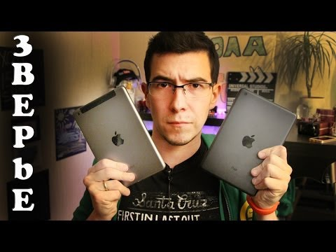 iPad mini VS iPad mini Retina
