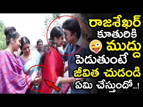 Jeevitha Rajasekhar Daughter Shivani Birthday Celebrations || #2States Telugu Movie || NSE