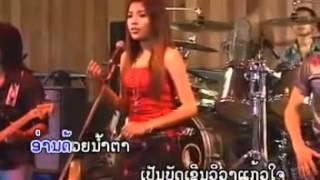 Lao Song - Huk Kherng Thang  : Seng Daovy