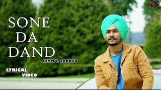 New Punjabi Songs 2019 | Himmat Sandhu | Sone Da Dand (LYRICAL VIDEO) | Latest punjabi song 2020