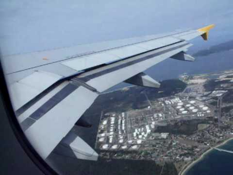 Tiger Airways Airbus A320 take off from Sydney airport, Australia