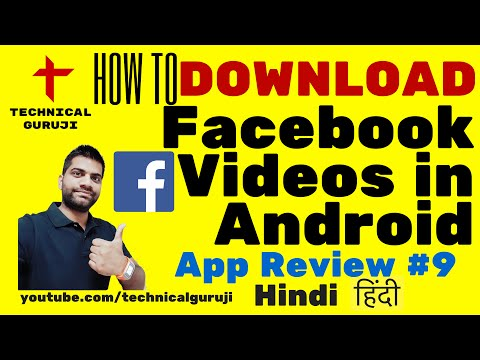 [Hindi] How to Easily Download Videos from Facebook | Android App Review #9