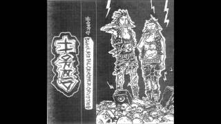 HORRID - Black Metal Crasher Crusties CS