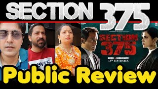 Section 375 Public Review (2019) Hindi Movie | Akshaye Khanna, Richa Chadha | Director Ajay Bahl