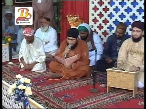 Khatm-e-qadria(qaseeda-e-ghousia)part4.mpg video