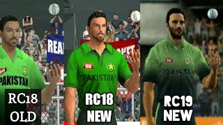 REAL CRICKET graphics EVOLUTION (old vs new vs rc19new)