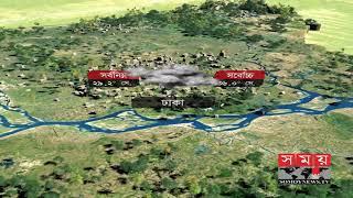 আবহাওয়ার খবর- ২০ জুলাই ২০১৮ | Weather News Today