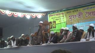 Dr. Sirajul Islam Siraji