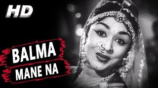 Balma Mane Na   Lata Mangeshkar   Opera House 1961 Songs   B. Saroja Devi