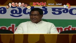 అలిగిన చింతమనేని.. రిటర్న్ గిఫ్ట్ కోసం చెవిరెడ్డి పాట్లు... | Political Comedy | Julakataka
