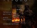 АЕРОПОРТ (фільм про