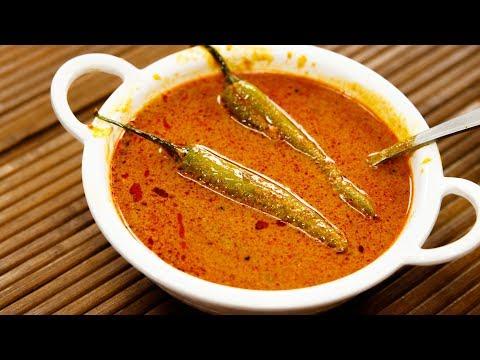 बिरयानी की करी - सालन बनाने की विधि - biryani mirchi ka salan recipe - cookingshooking