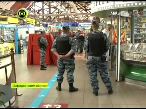 Московский патруль - рейд ФСБ и МВД по радиорынкам
