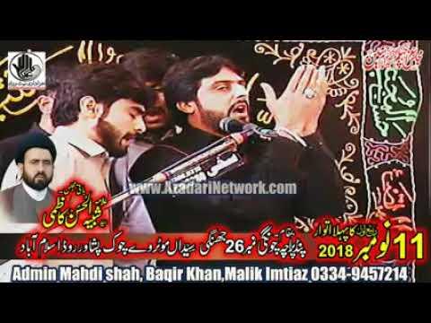 Zakir Mateeh Kazmi Gahi || Majlis 11 Nov. 2018 Pind Paracha Islamabad ||