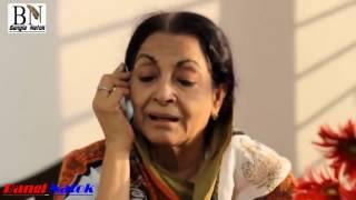 Bangla Eid Ul Adha Natok ll Mr & Mrs ll মিস্টার এন্ড মিসেস ll by Tahsan