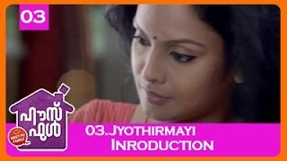 House Full - Housefull Movie Clip 3 | Jyothirmayi Introduction