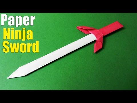 Как сделать из бумаги меч видео на русском