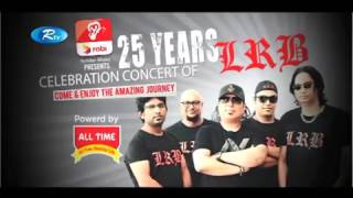 25 Years Celebration Concert  of LRB  by Wizard Showbiz .