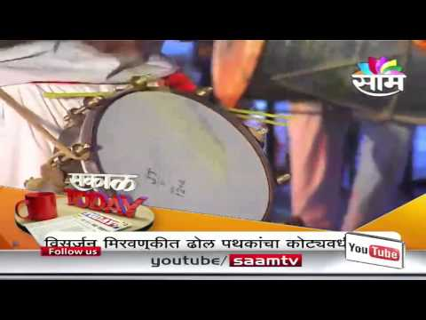 Dhol Pathak groups increase in Mumbai