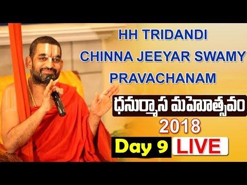 Sri Tridandi Chinna Jeeyar Swamiji Pravachanam Live   Dhanurmasam Celebrations Live   Day-9   10TV