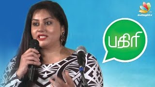 Namitha Speech: How do we call whatsapp in Tamil?   Pagiri Tamil Movie   Vasantha Balan