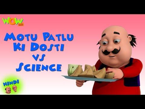 Motu Patlu Ki Dosti vs Science | Motu Patlu in Hindi WITH ENGLISH, SPANISH & FRENCH SUBTITLES thumbnail