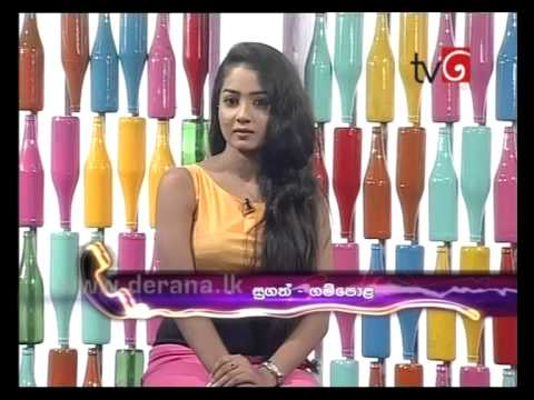 Record Bar With Dayarathna Perera - 02nd February 2015 video