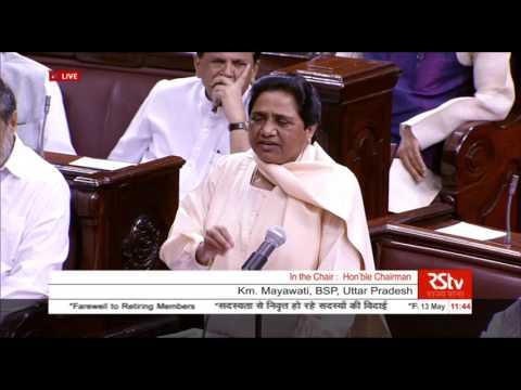 Km. Mayawati's farewell message on members' retirement in Rajya Sabha | May 13, 2016