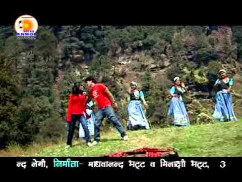 Aaj Kal Indu -- Kumaoni Song video