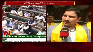 TDP MP Srujana Chowdary Face to Face Over No Confidence Motion  - netivaarthalu.com