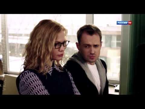 """Фрагменты из первой части сериала """"Право на любовь"""" с Алексеем"""