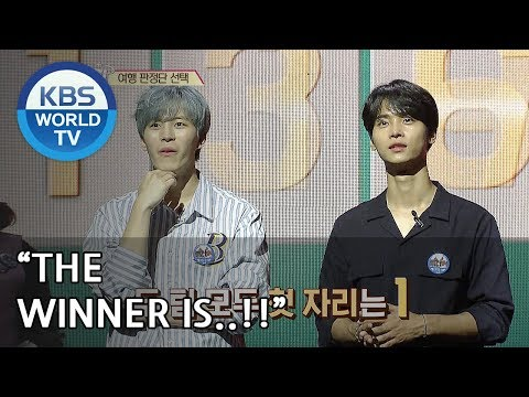 VIXX N & Hongbin VS  Sojin & Shin Ayoung. The winner is..! [Battle Trip/2018.06.10]