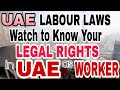UAE LABOUR LAWS In Detail ||  Know Your  LEGAL RIGHTS as a WORKER IN UAE... Hindi/Urdu.mp3