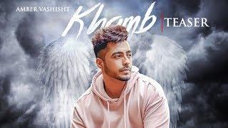 Song Teaser ► Khamb: Amber Vashisht | Shiddat | Full Song Releasing on 27 October