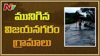 Heavy Rain Lashes Vizianagaram Villages due to Depression in Bay of Bengal | NTV