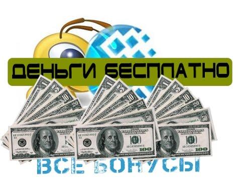 #Выпуск 16: Программа которая сама зарабатывает деньги. WebMoney до 10 000 рублей в день легко!