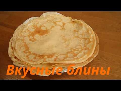 Рецепт блинов на кефире маленьких