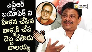 C Kalyan Mind Blowing Words about Balakrishna Look in NTR Biopic Movie