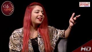 Jasmine Sandlas | Exclusive Interview | Cafe Punjabi | Channel Punjab Beats