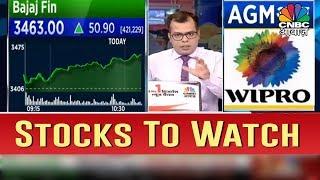 Stocks To Watch: Tata Motors, Ashok Leyland, Bajaj Fin, PNB, Indusind Bank, Godrej