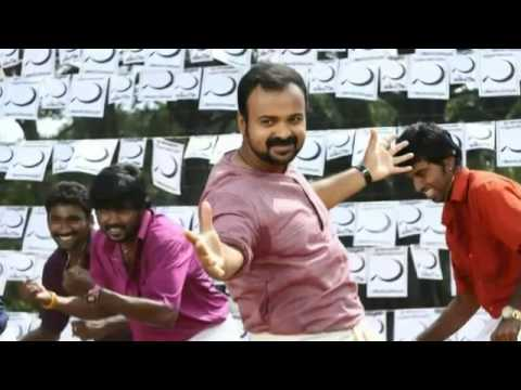 Polytechnic   Malayalam Movie Trailer video