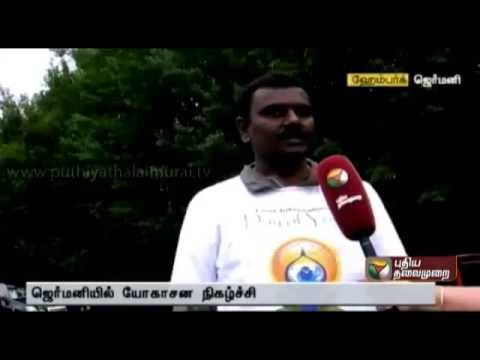 Gopi on Tamil news for International Yoga Day at Hamburg Germany