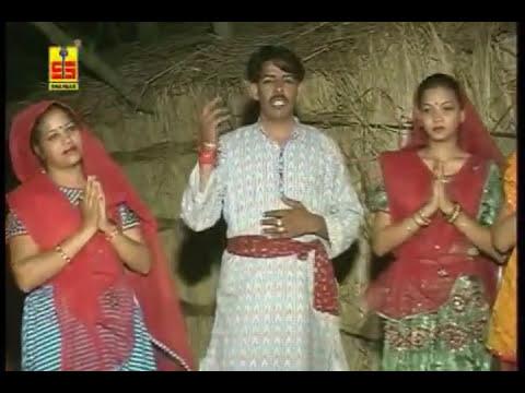 Hansa Chhod Kapat Ne {kabirdas Maharaj Hit Song} Album: Guru Mahima Bhajan Mala video