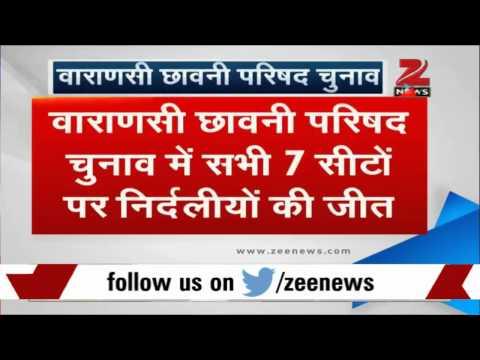 Varanasi: BJP loses all 7 seats in cantonment board polls