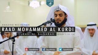 Amazing Recitation   Surah al Baqarah 2:120 -126 – Raad Mohammed Al Kurdi